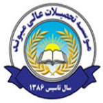 Maiwand Institute of Higher Education