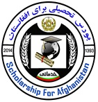Scholarships for Afghanistan